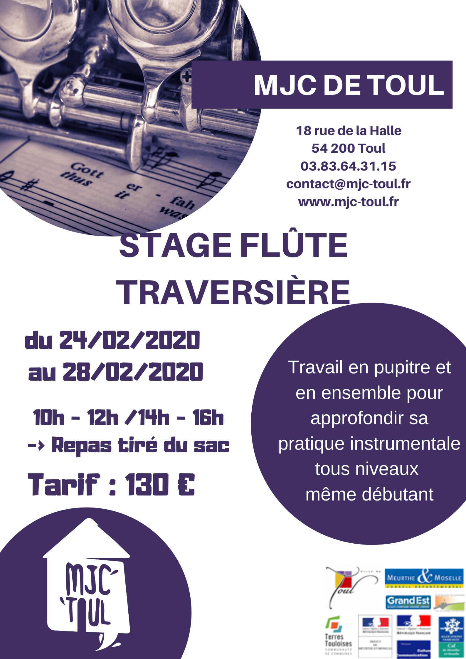 stage flute